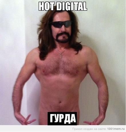 Порно джигурда фото