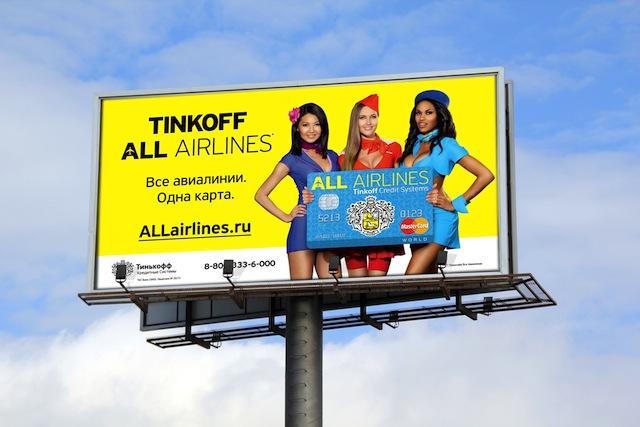 billboard_adv