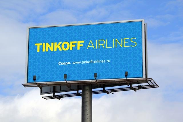 billboard_teaser
